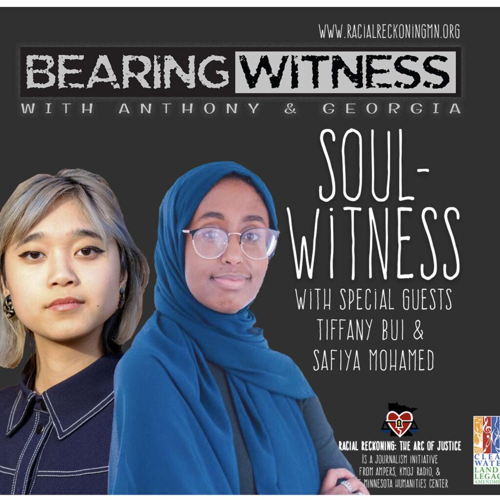 Soul-Witness