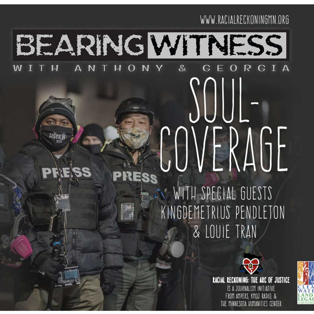 Soul - Coverage