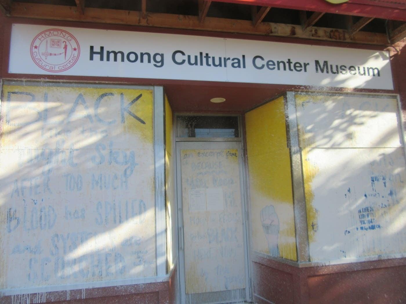 Racist, Anti-Semitic Attacks Threaten Twin Cities Targets